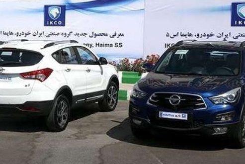 سهم بیشتر ایران خودرو از بازار خودروهای کراس اوور با هایما اس ۵