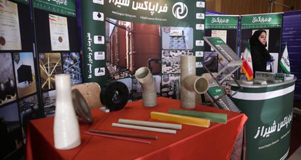 صندوق نوآوری از حضور شرکت های دانش بنیان در نمایشگاه های ملی حمایت می کند
