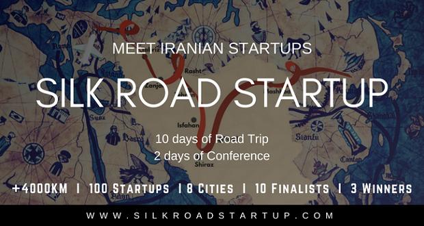 جاده ابریشم: سکوی پرش استارتاپهای ایرانی به بازارهای جهانی
