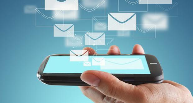 جلوگیری از ارسال پیامک تبلیغاتی با شماره شخصی