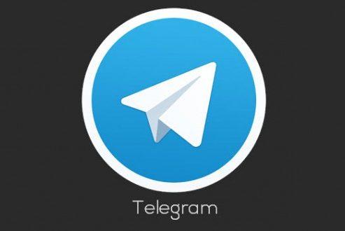 آپدیت جدید تلگرام با موقعیت مکانی زنده و مدیاپلیر جدید منتشر شد