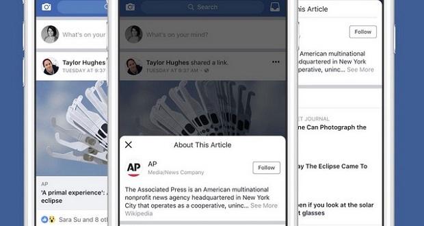 ابزار جدید فیس بوک برای مقابله با اخبار جعلی طراحی شده است