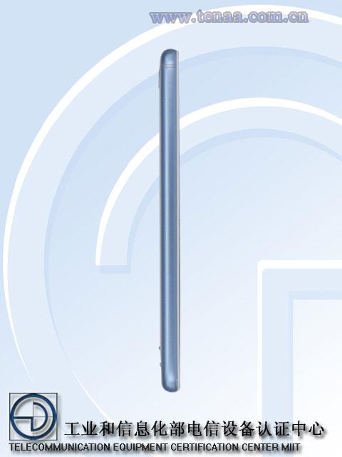 مشخصات گوشی ZTE A0616