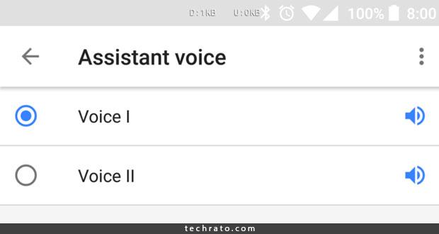 صدای مردانه دستیار صوتی گوگل