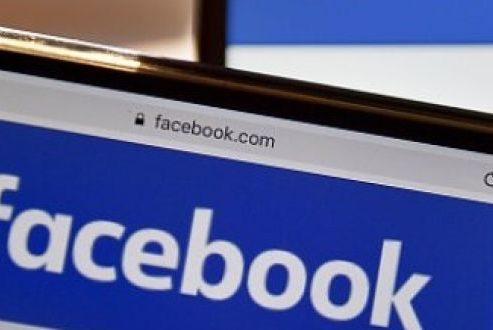 آموزش دانلود ویدئو از فیس بوک ؛ با این ابزارها هر ویدیویی را دانلود کنید!