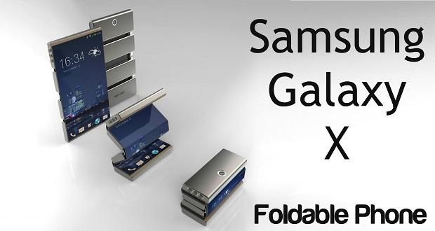 سامسونگ در اولین مرحله، 100 هزار گوشی گلکسی ایکس قابل انعطاف تولید میکند