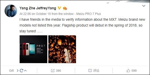 این عضو ارشد هیئت مدیره در پاسخ به سوالی درباره زمان عرضه میزو MX7 اعلام کرد که این دستگاه در سال جاری عرضه نخواهد شد. در واقع این گوشی پرچمدار سال 2018 میزو خواهد بود.