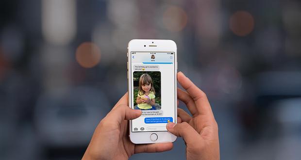 صفحه حریم خصوصی اپل در وبسایت این شرکت بازنگری شد