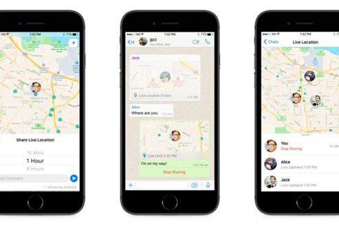 اشتراک گذاری موقعیت جغرافیایی به امکانات واتساپ اضافه میشود