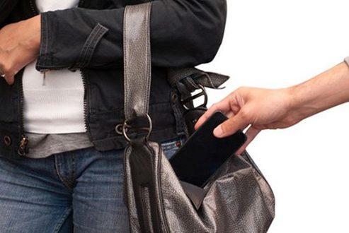 روش هایی برای پیدا کردن گوشی سرقتی توسط اپراتورها