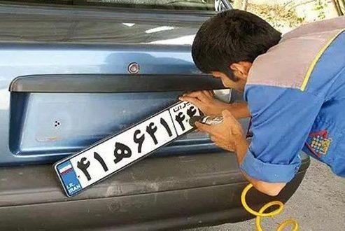 تعداد خودروهای شماره گذاری شده در ایران چقدر است؟