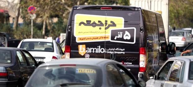 جمعه سیاه چیست و چگونه در ایران برگزار می شود؟