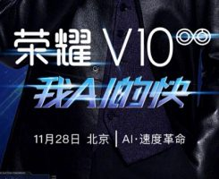 هواوی آنر V10 با صفحه نمایش ۶ اینچی رخ نشان میدهد