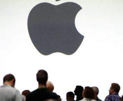 اپل برای توسعه هدست واقعیت افزوده خود استارتاپی را به قیمت ۳۰ میلیون دلار خرید