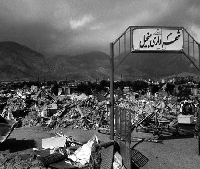1. زلزله مرگبار رودبار