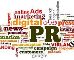 رپورتاژ آگهی ؛ ترفند جدید سئو کار ها