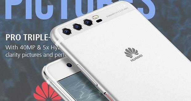 هواوی پی 11 (Huawei P11)