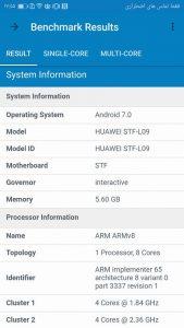 اطلاعات سیستمی آنر 9 در بنچمارک گیک بنچ