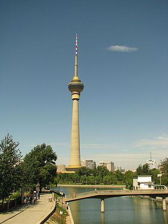 25. برج رادیو و تلویزیون مرکزی پکن، چین