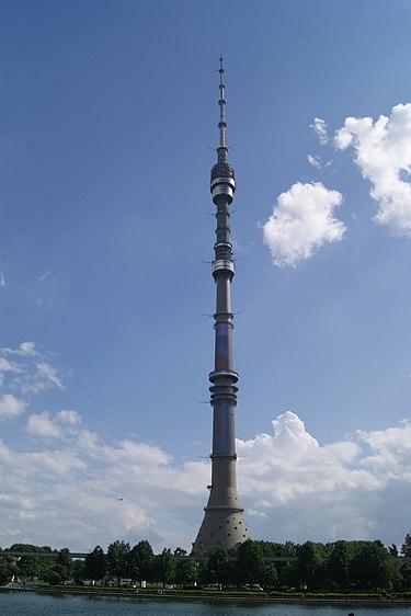 6. برج استانکینو در مسکو، روسیه