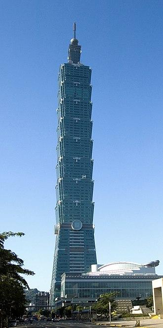 8. تایپه ۱۰۱ در تایپه، تایوان
