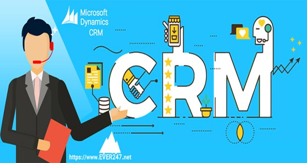 نرم افزار CRM مایکروسافت ، بهترین نرم افزار مدیریت ارتباط با مشتری