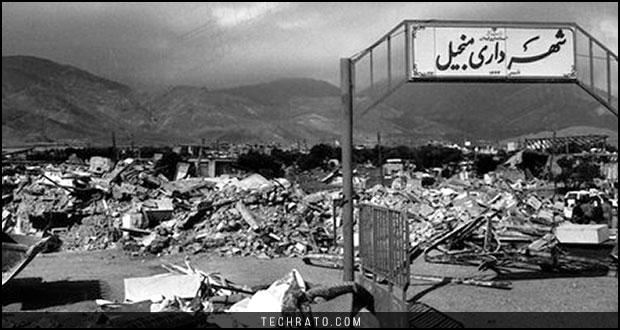 دسته بندی زلزله