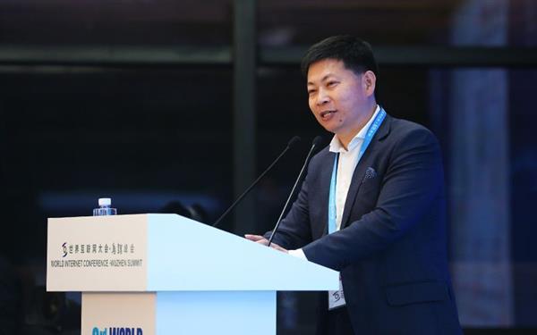 یو چونگدونگ، مدیر عامل هواوی