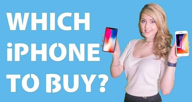 کدام گوشی آیفون را بخریم ؛ آیفون X یا آیفون 8 و یا آیفون 7