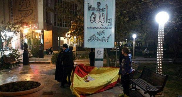 جزئیات زلزله 29 آذرماه تهران؛ زلزله دیشب تهران و البزر خسارتی دربرنداشت