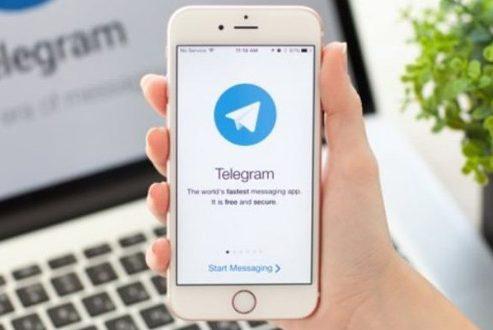رفع فیلتر تلگرام با دستور رئیس جمهور؛ افت سرعت تلگرام