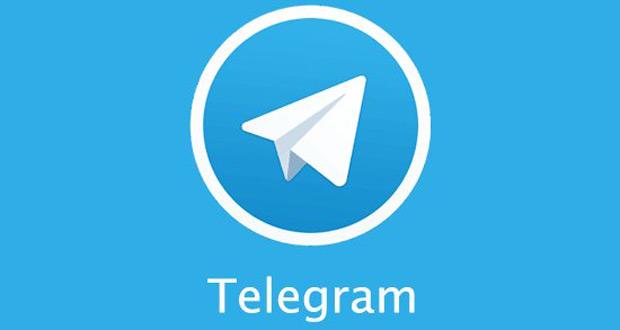 آمار فعالیت کاربران ایرانی در تلگرام ؛ 750 هزار کانال فارسی