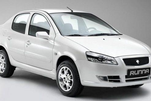 انتشار قیمت خودروهای تازه وارد مدل ۹۷ در بازار تهران