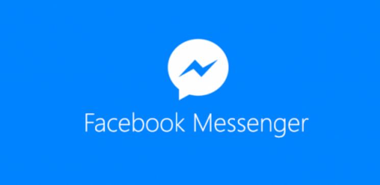 فیس بوک مسنجر از امن ترین پیام رسان ها