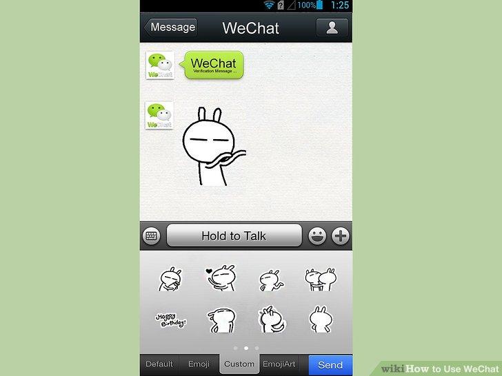 ارسال پیام در وی چت