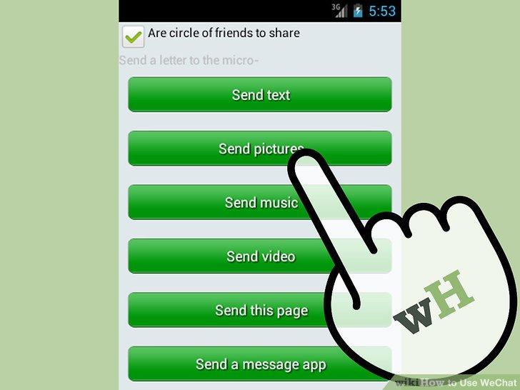 ارسال پیام در wechat