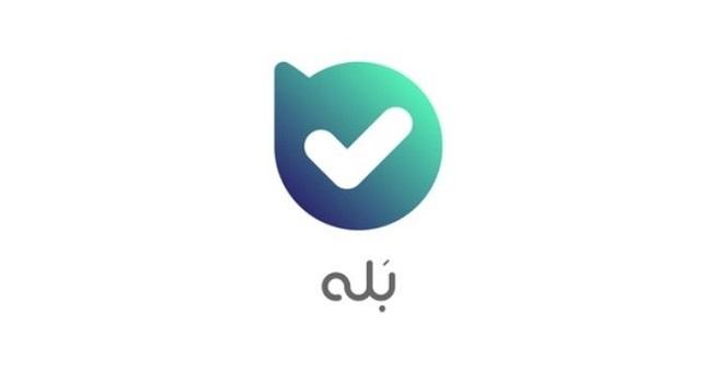 بررسی پیام رسان بله ؛ هر آنچه که باید در مورد اپلیکیشن ایرانی بله بدانید