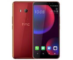 گوشی اچ تی سی یو ۱۱ آیز (HTC U11 EYEs) رونمایی شد