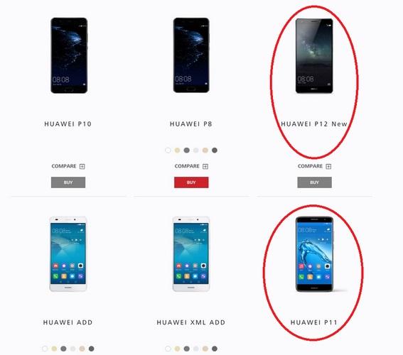 مشخصات گوشیهای هواوی پی 11