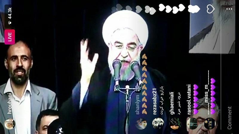 حسن روحانی کمپین انتخاباتی ریاست جمهوری