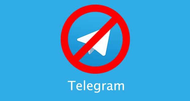 قول مساعد مسئولان برای رفع فیلتر تلگرام؛ آیا تلگرام فردا رفع فیلتر می شود؟ (بروزرسانی: تکذیب شد!)