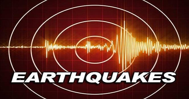 آیا پیش بینی زلزله با هوش مصنوعی محقق خواهد شد؟