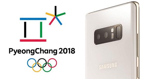 بیانیه سامسونگ در ارتباط با عدم توزیع هدایای المپیک زمستانی ۲۰۱۸ به ورزشکاران ایرانی