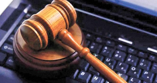 بازنگری در قانون جرایم رایانهای و  لایحه نظام حقوقی فناوری اطلاعات