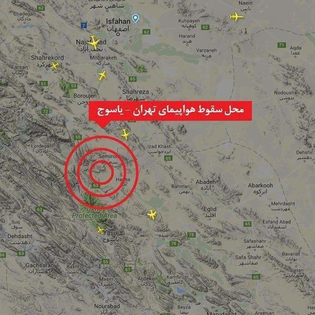 سقوط هواپیمای تهران به یاسوج
