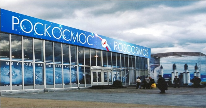 روسکاسموس ؛ سازمان فدرال فضایی روسیه