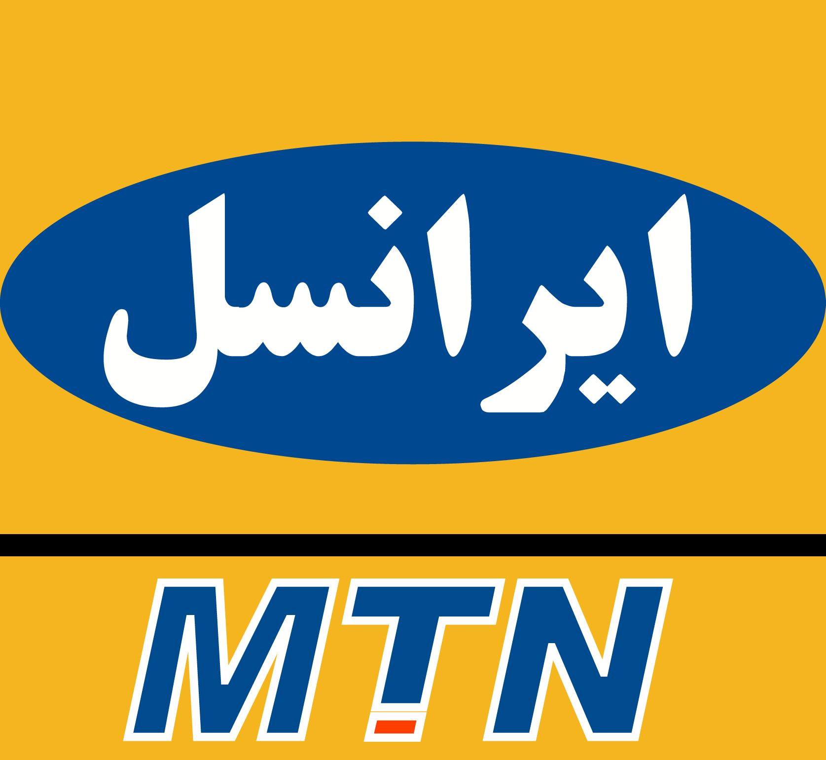 اپلیکیشن ایرانسل من