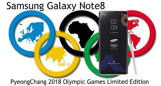 گلکسی نوت 8 هدیه سامسونگ به ورزشکاران المپیک زمستانی 2018 بجز کره شمالی و ایران!