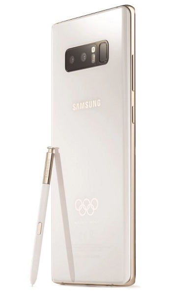 گوشی نسخه المپیک گلکسی نوت 8