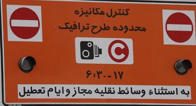 راهنمای جامع خرید طرح ترافیک هفتگی با گوشی موبایل